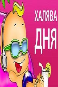 телемаркет